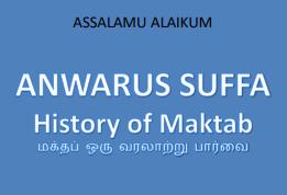 history of makta