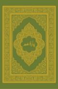 suffabook14